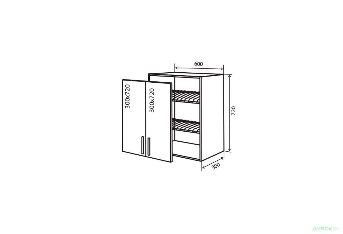 Модульная кухня Аморе Классик Люкс / Amore Classic Luxe В7 Тумба сушка 2Д 60