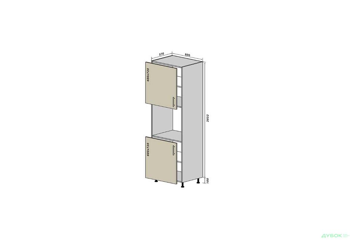Модульная кухня Миррор Глосс / Mirror Gloss Vip Н18 Пенал 213