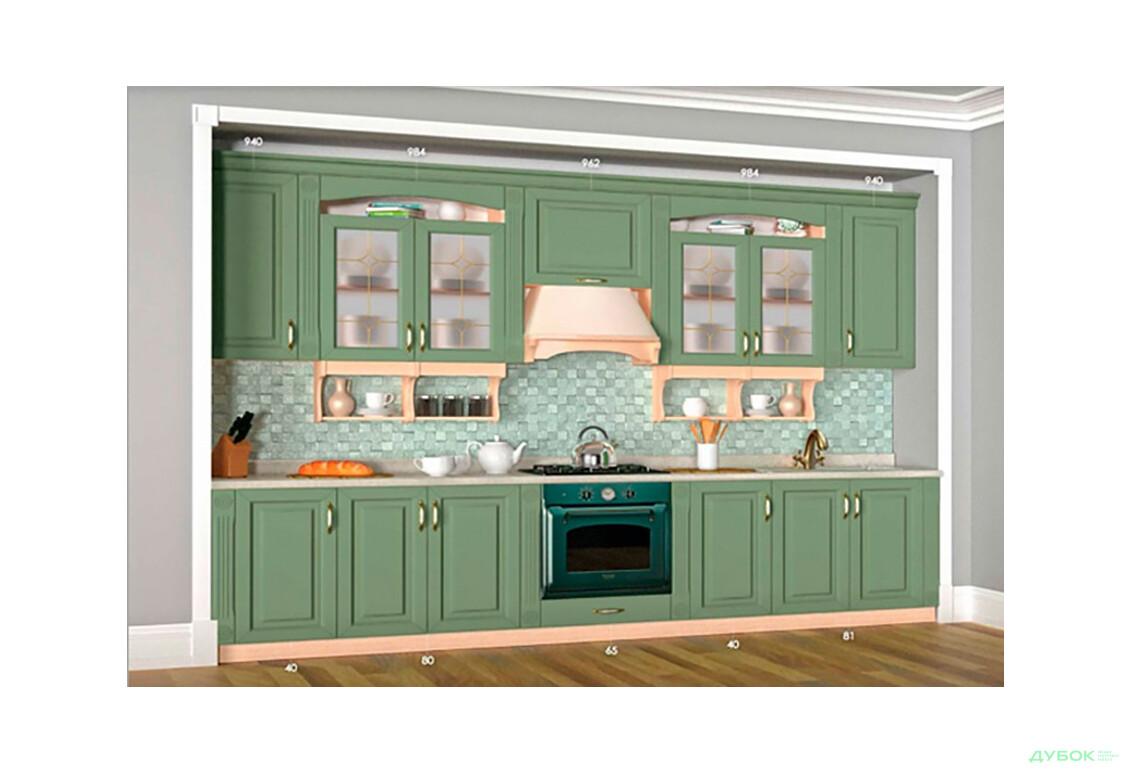 Кухня Серія Prestige Super Mat Комплект 3.4 (без карнизу)