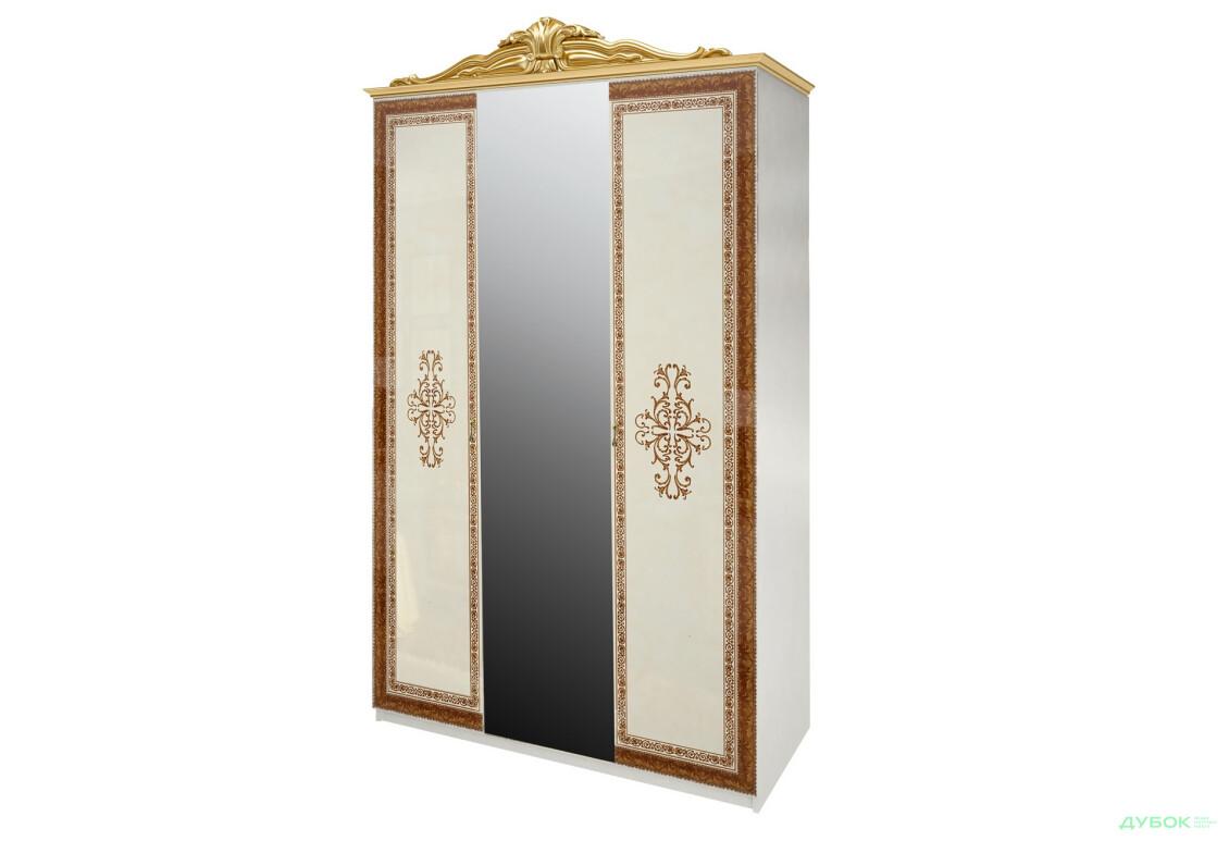 Модульная спальня Дженнифер Шкаф 3Д с зеркалом
