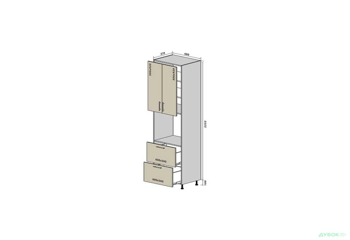 Модульная кухня МоДа / MoDa Н21 Пенал 2Д2Ш 233