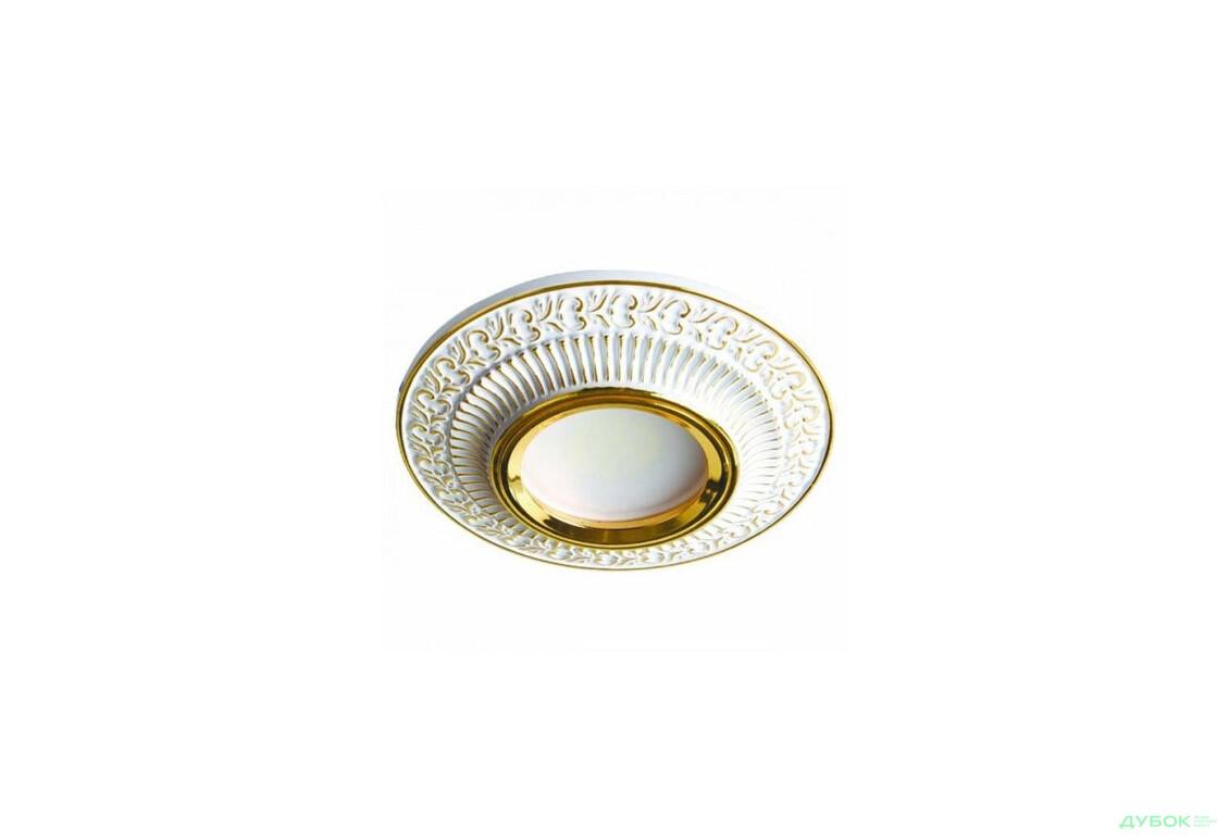 Світильник точковий DL6240 MR16/G5.3/білий золото