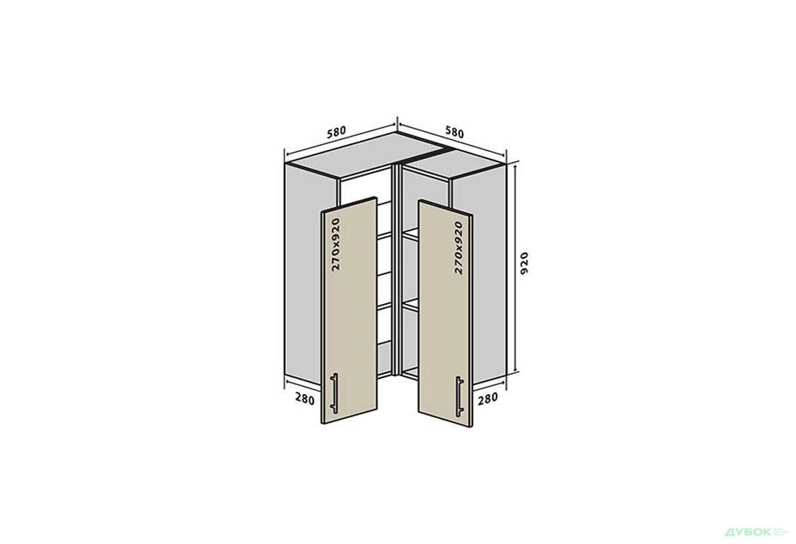 Модульна кухня Альта / Alta В58 Тумба кутова 58