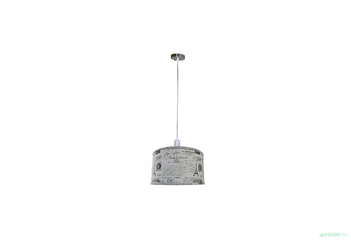SALE Люстра P4503(40cm) Numina