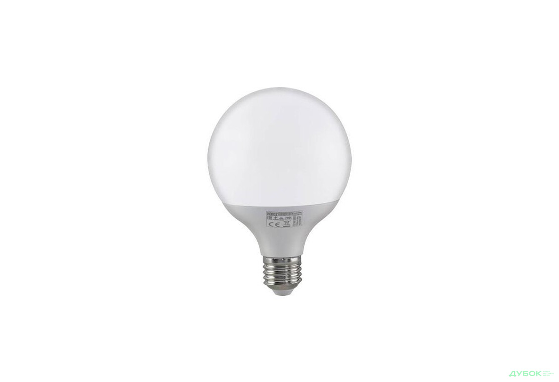 Лампа Globe-16 Шар 16W E27 G95 4200K, 001 019 0016