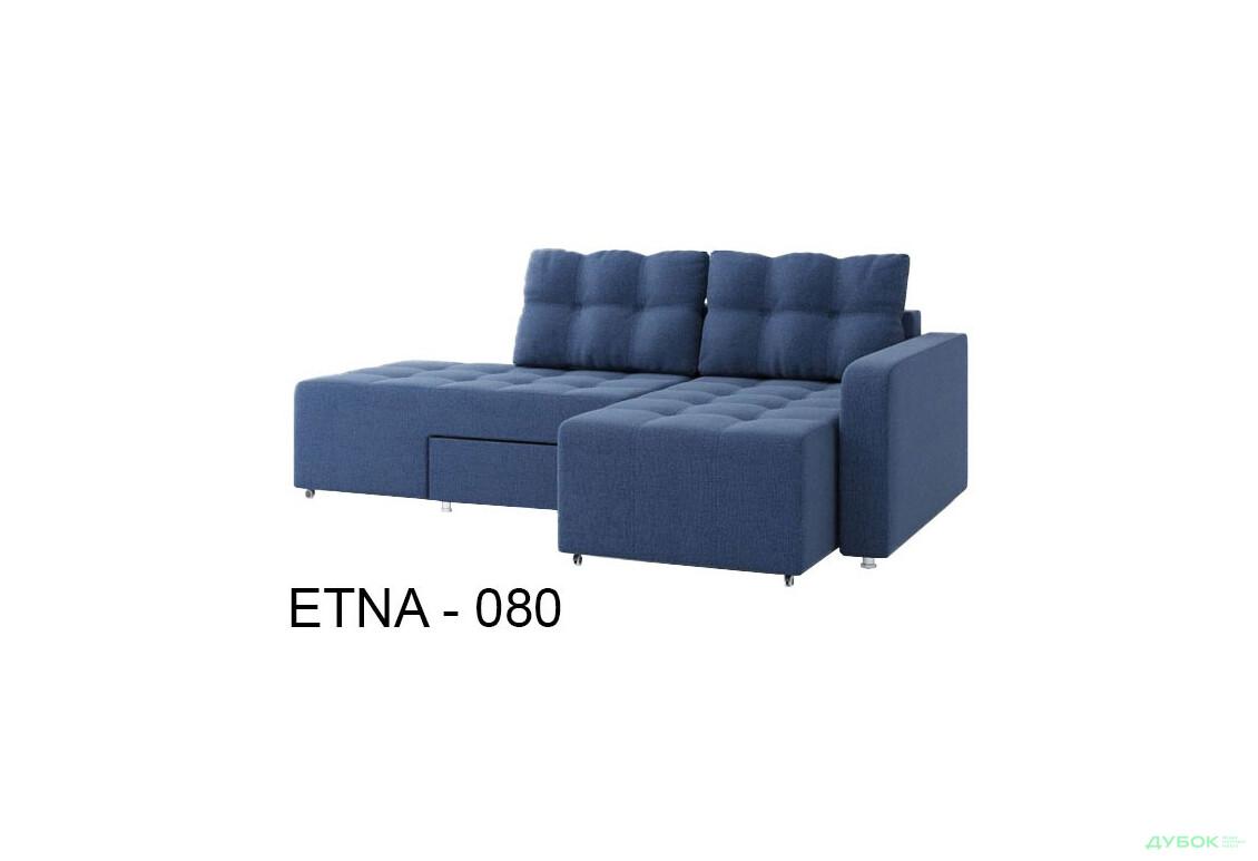 Мягкая система Фиеста ППУ Угловой диван (Дизайн ІІ)