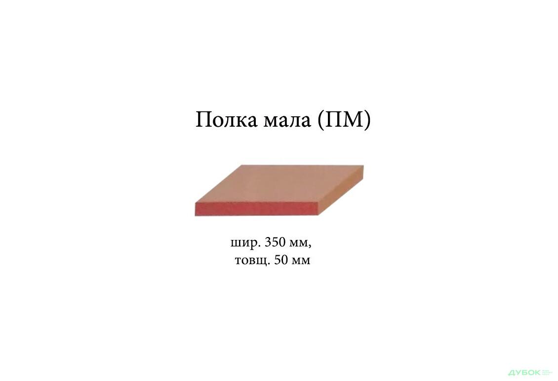 Модульная система Тетрис Полка малая ПМ