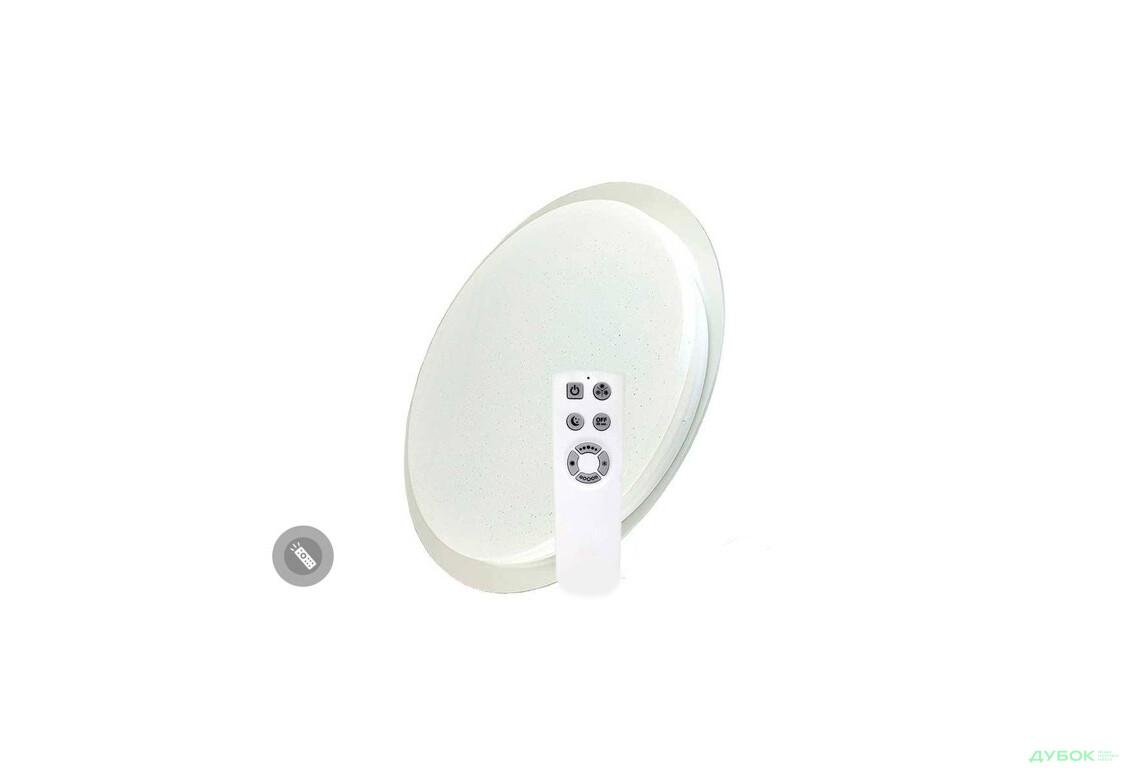 Светильник Smart арт. BRX-40W-023