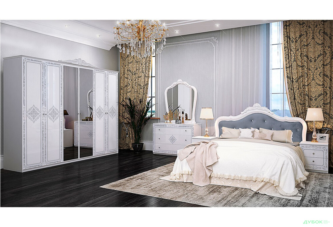 Модульная спальня Луиза Комплект 6Д