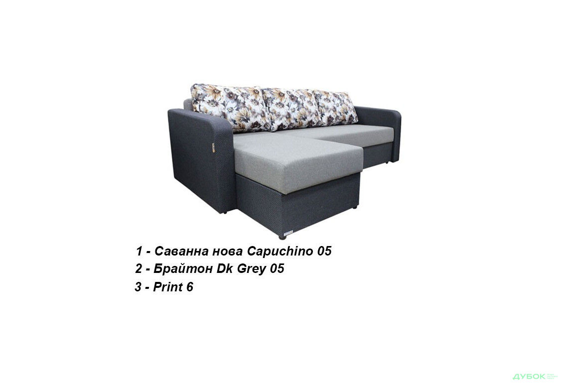 Мягкая система Балтика ДКУ Дизайн ІV (1)