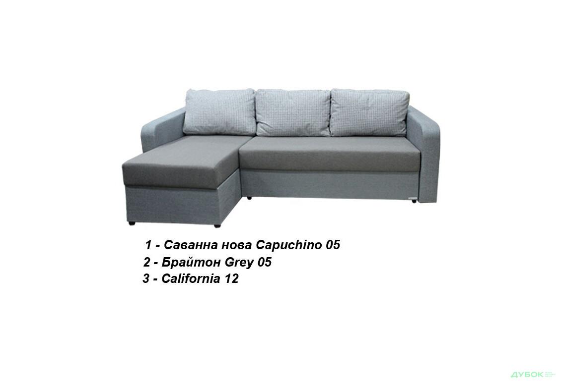 Мягкая система Балтика ДКУ Дизайн V (1)
