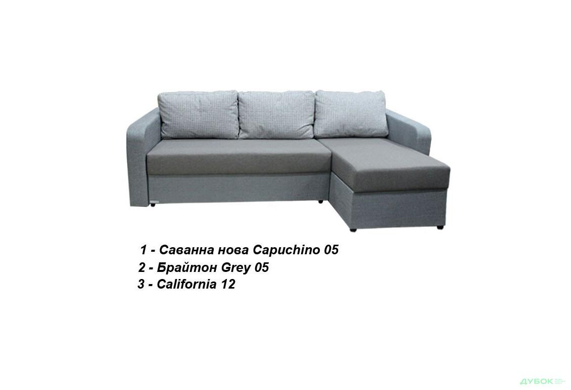 Мягкая система Балтика ДКУ Дизайн V (2)