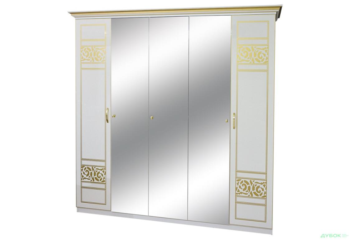 Модульна спальня Поліна Нова NEW Шафа 5ДЗ (3 дзеркала)