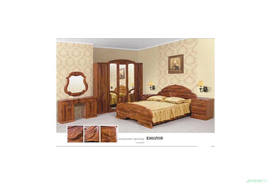 Модульна спальня Емілія