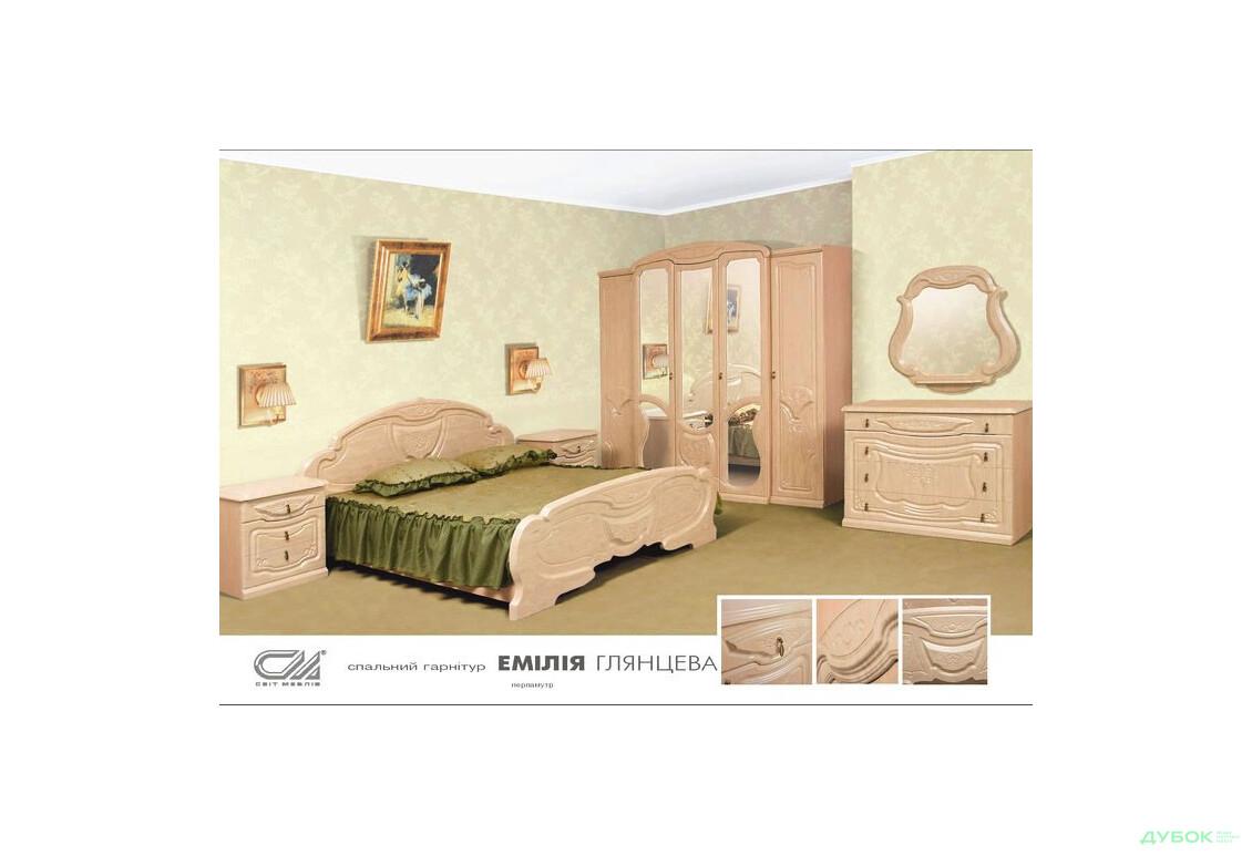Модульная спальня Эмилия Перламутр