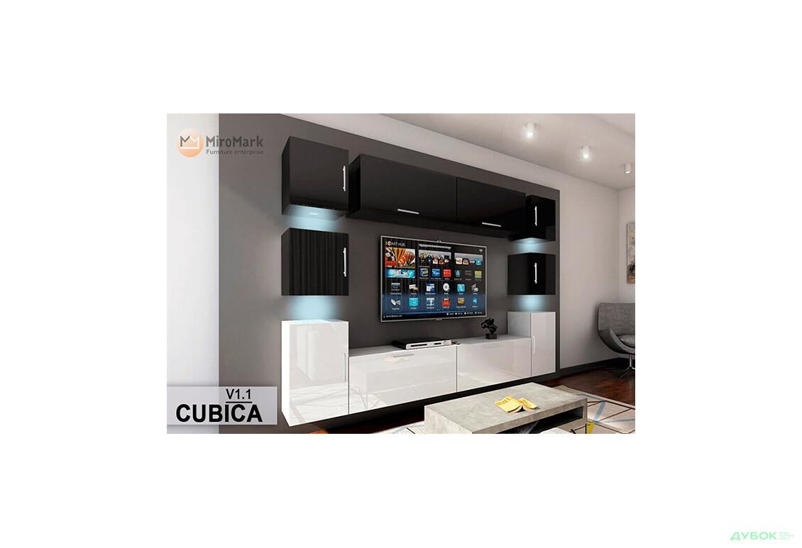 Модульная гостиная Кубика / Cubica Комплект В1+ручки