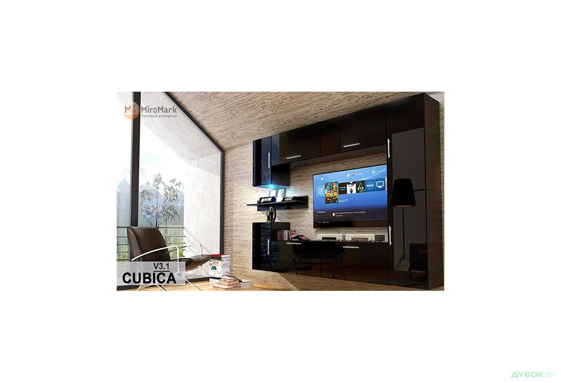 Модульная гостиная Кубика / Cubica Комплект В3+ручки