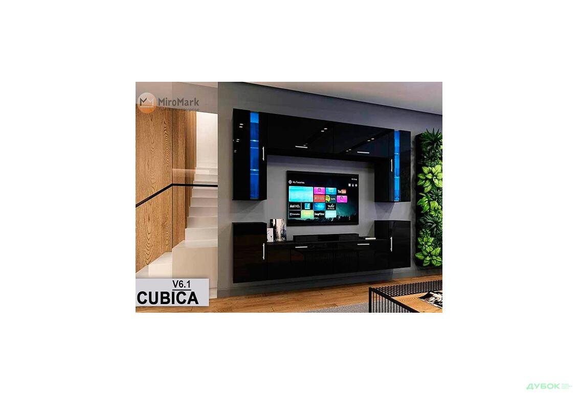 Модульная гостиная Кубика / Cubica Комплект В6+ ручки