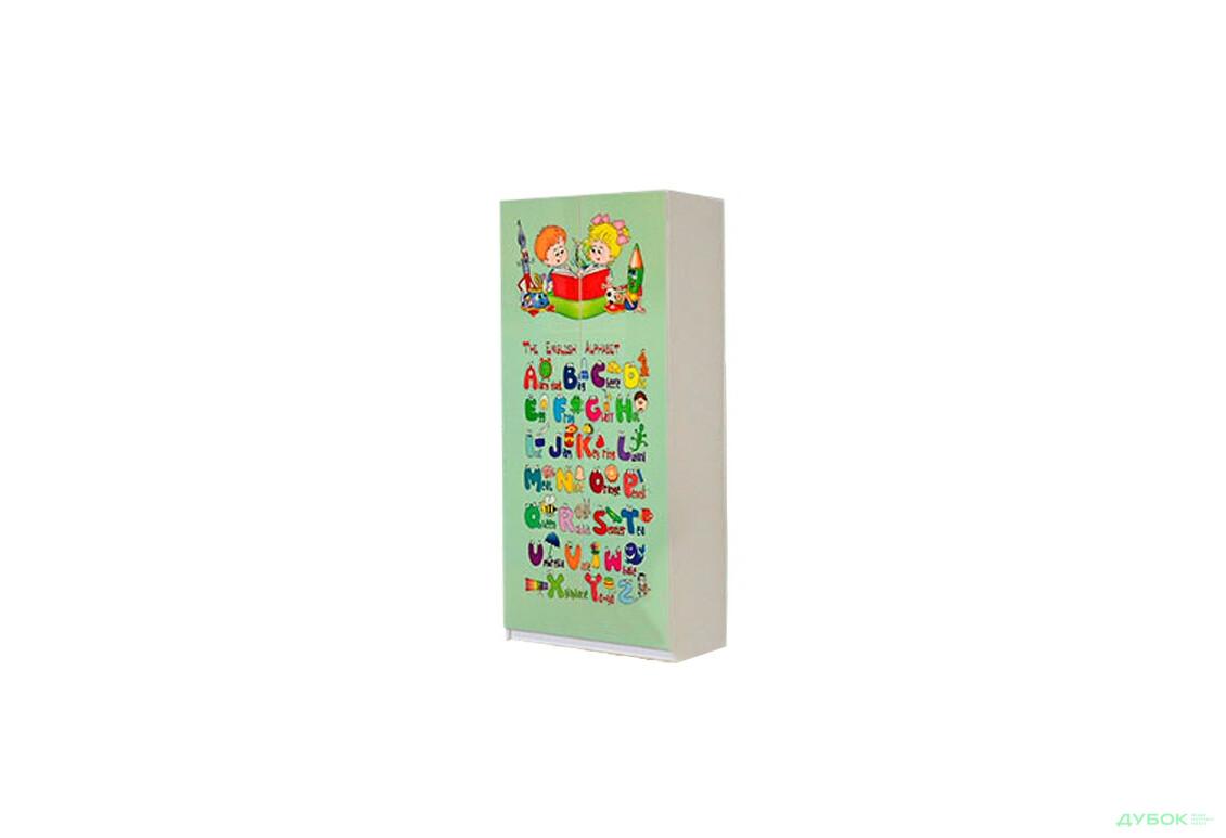 Детская Мульти SALE Шкаф 2Д Выставочный