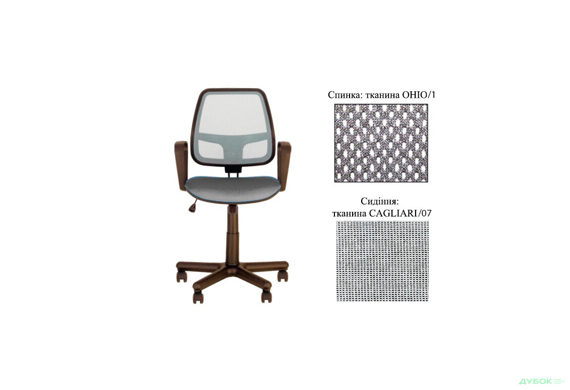 Кресло Поворотное Alfa GTP, арт.OH/1 С7