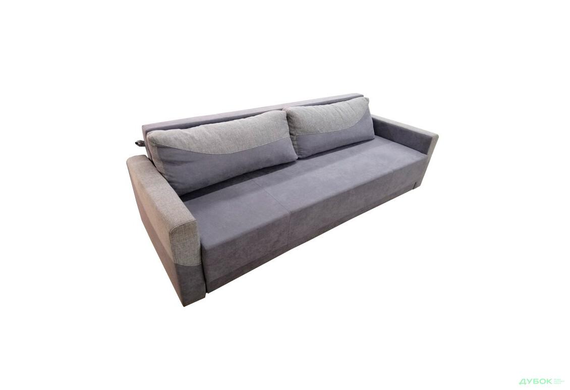 Диван SALE -ліжко Бонд / Bond (Дизайн 3)