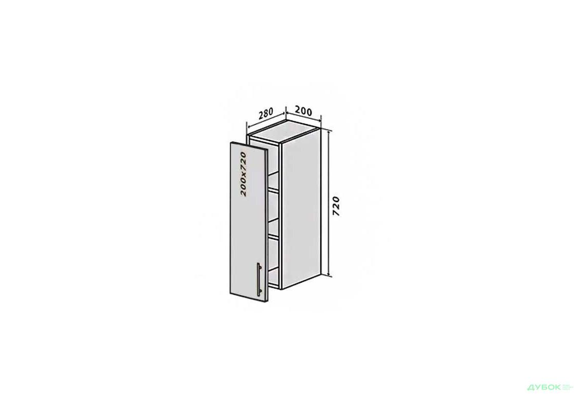 МоДа / MoDa В1 Полки + фасад петли 200х720