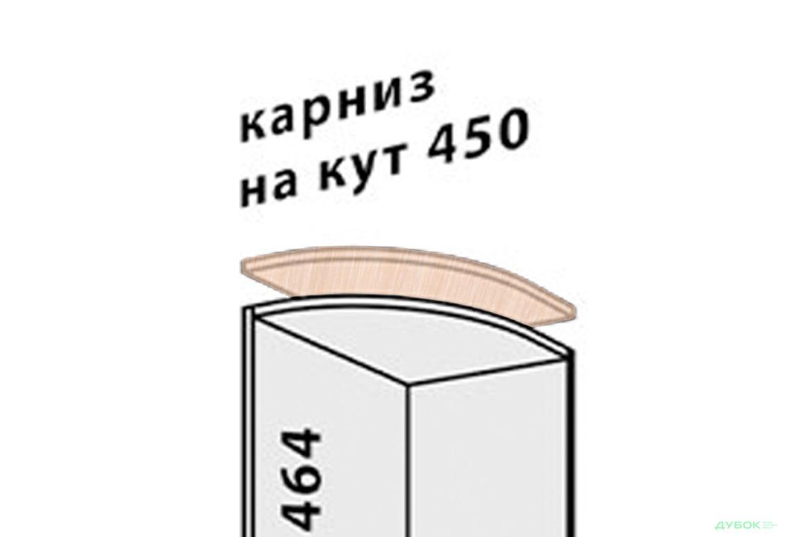 Карниз на угол 450