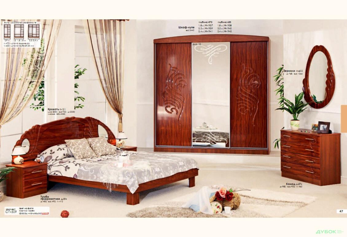 Модульная спальня Серия Ракушка