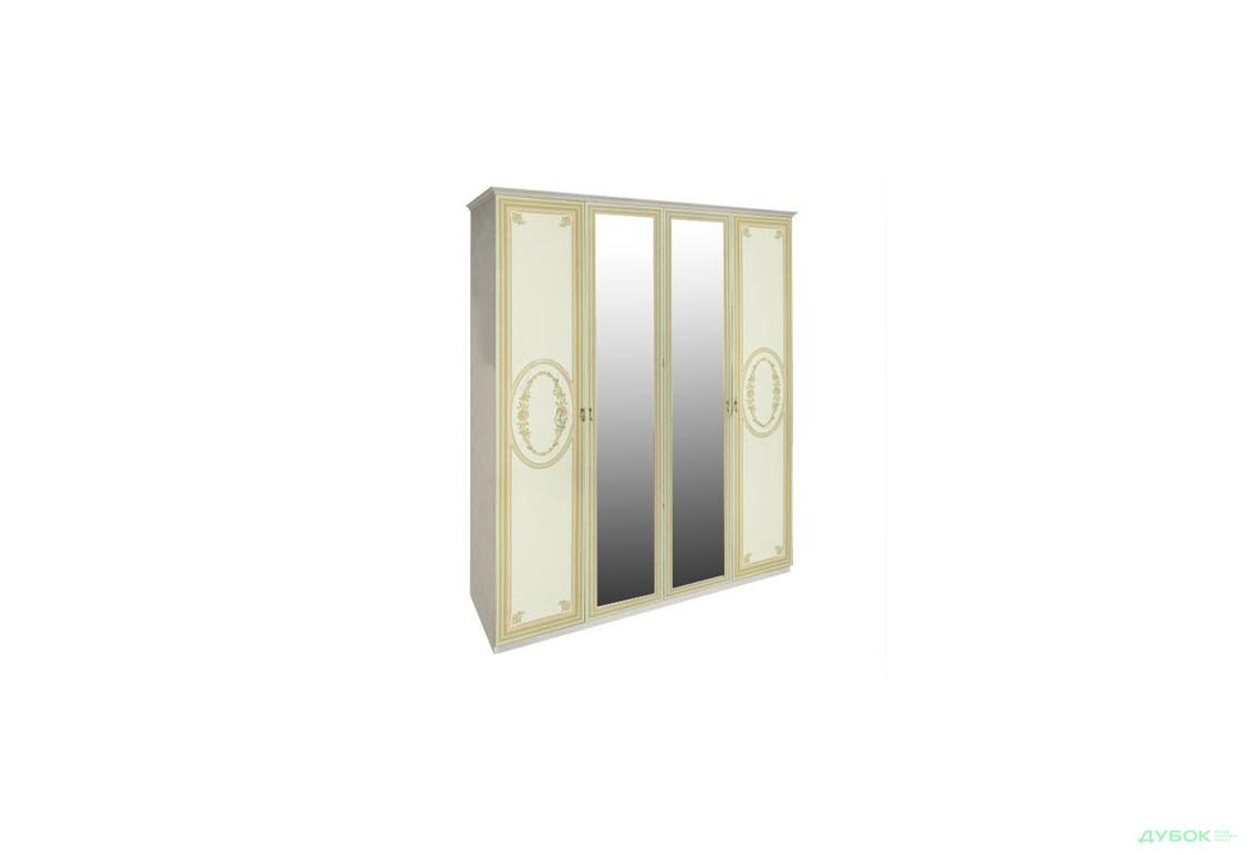 Модульна спальня Прімула / Primula Шафа 4Д (із дзеркалами)