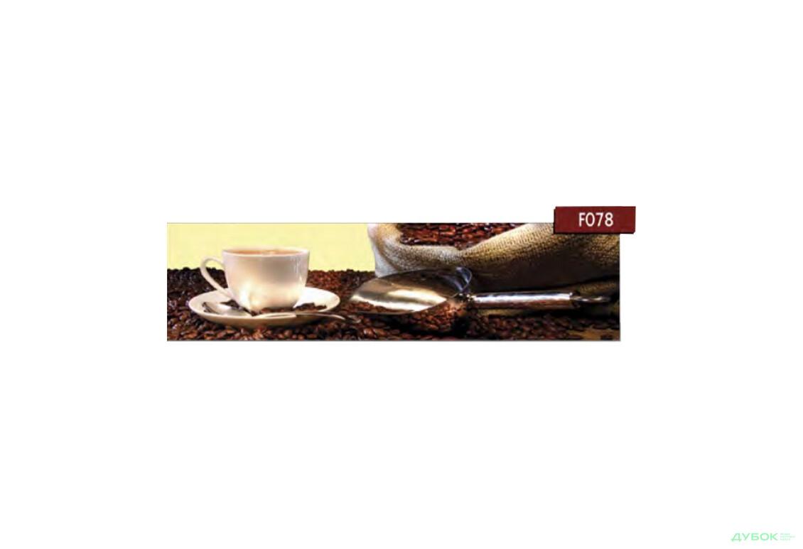 SALE Фартук для кухонь 1200 мм х 600 мм Еда (MebelStar)-F078