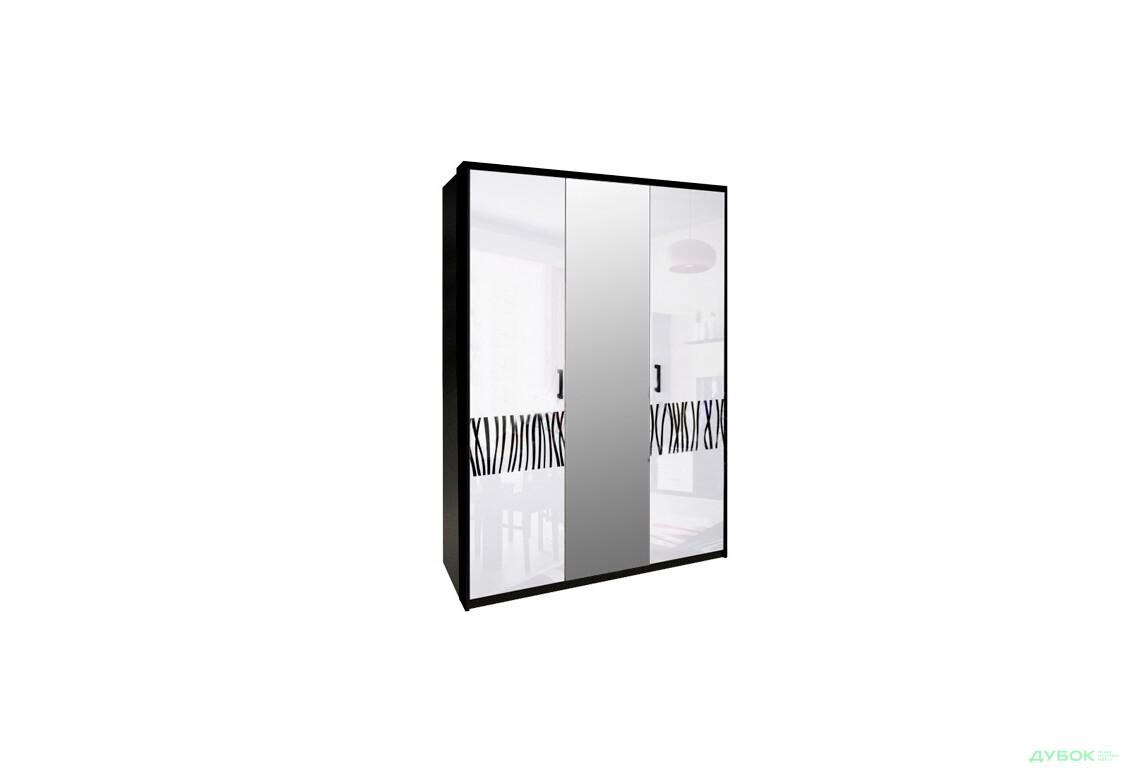 Терра SALE Шкаф 3Д (с зеркалами) Выставочный