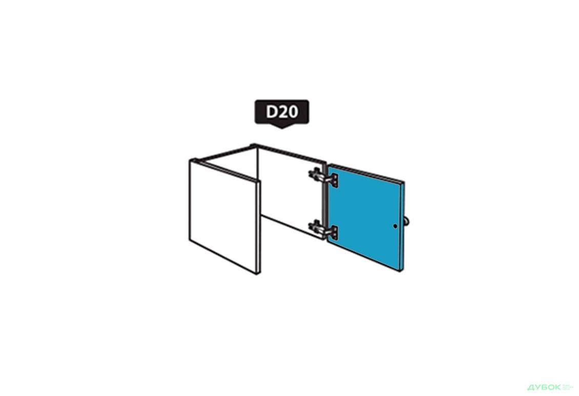 SALE Модуль D20 Белый / голубой, Выставочный