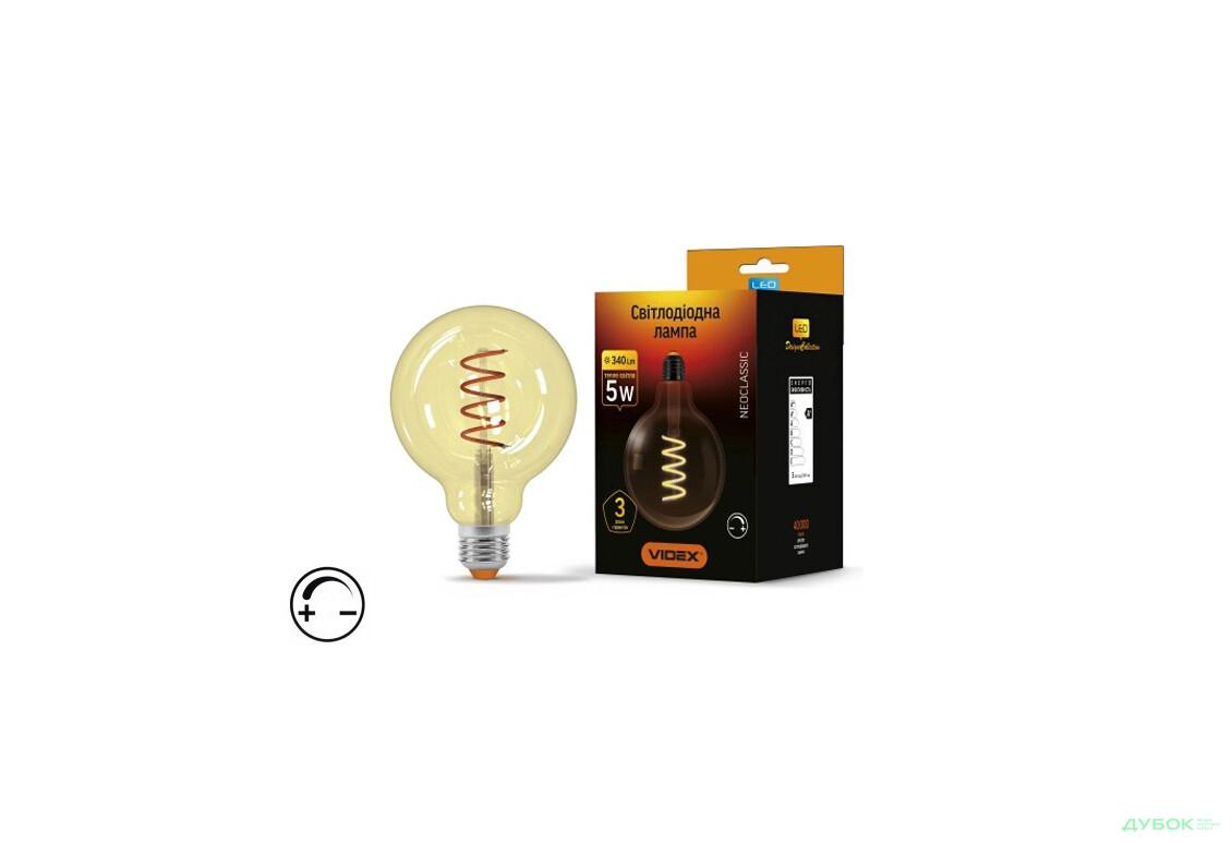 LED Filament G125FASD 5W E27 2200K бронза димерна