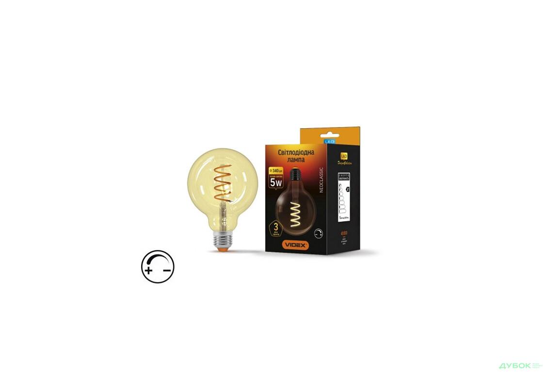 LED Filament G95FASD 5W E27 2200K бронза димерна
