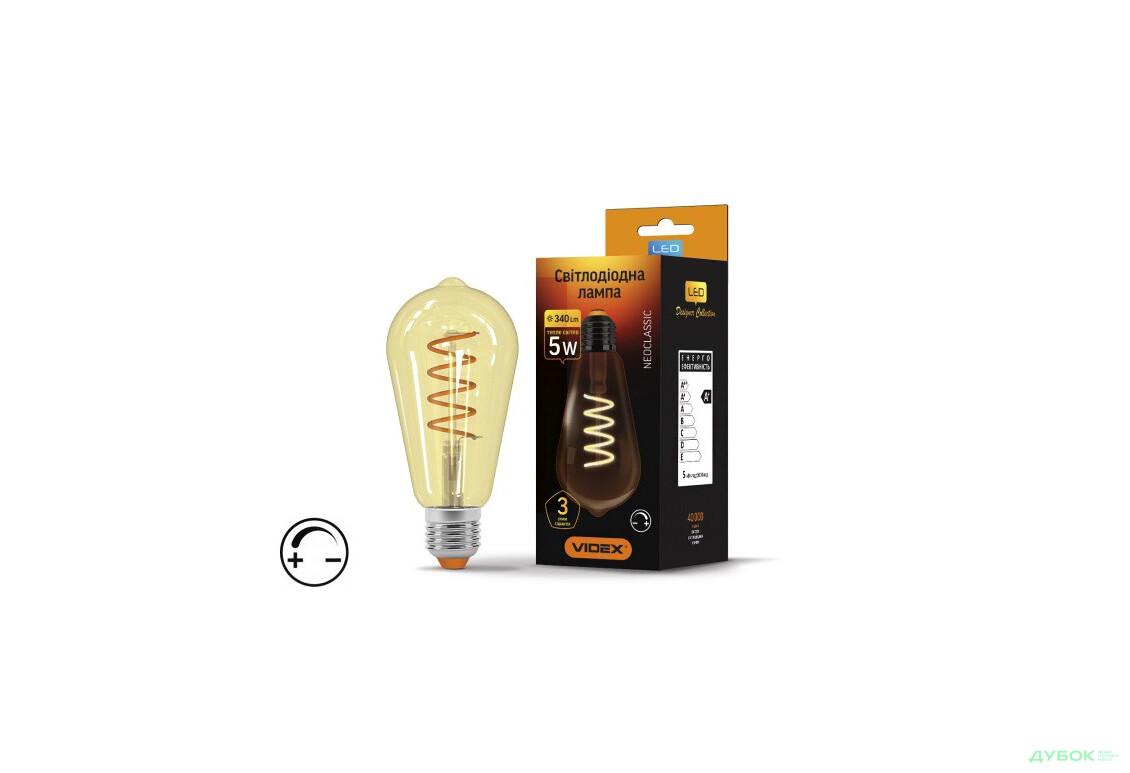 LED Filament ST64FASD 5W E27 2200K бронза димерна