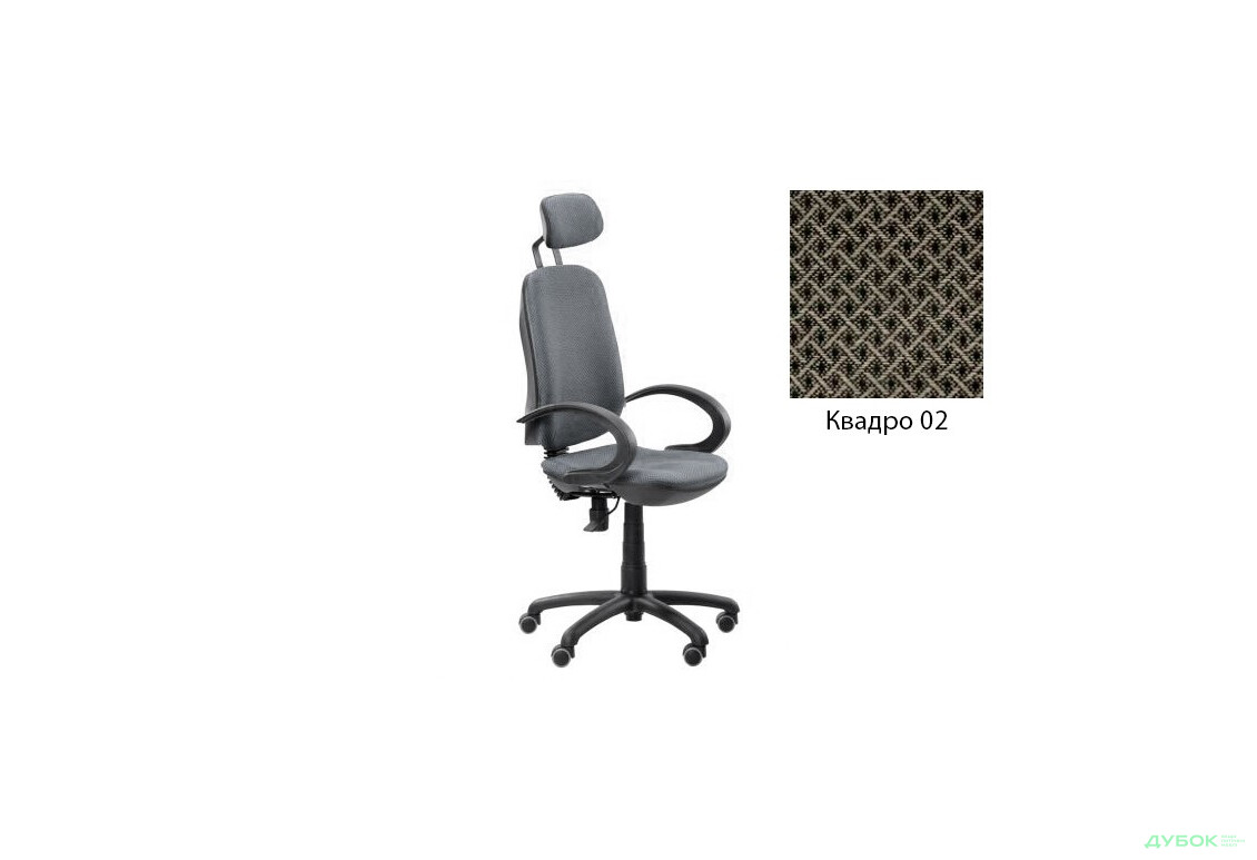 Кресло Кресло Регби HR FS / АМФ-5 Квадро-02, арт.371197