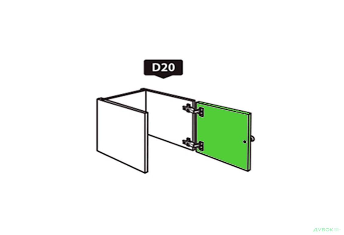SALE Модуль D20 Белый / оливковый