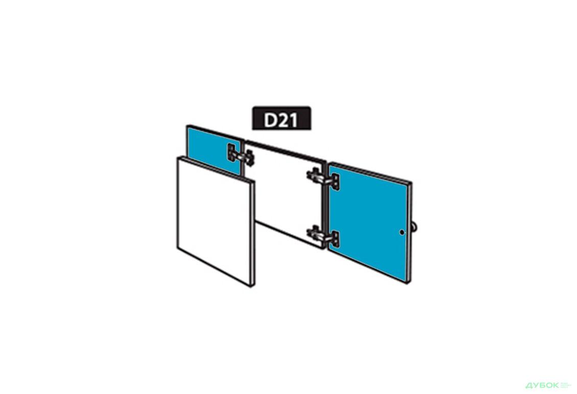 SALE Модуль D21 Белый / голубой