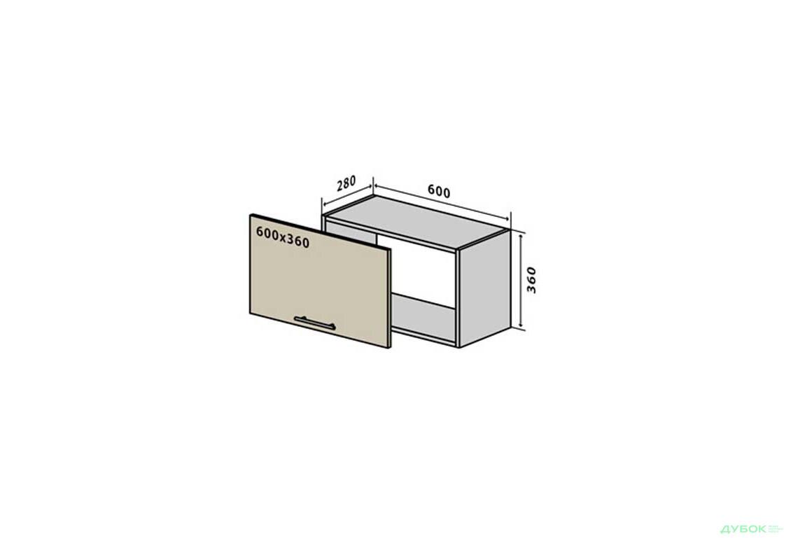 RioLine / РиоЛайн Глянцевая В10 Тумба низкая 60
