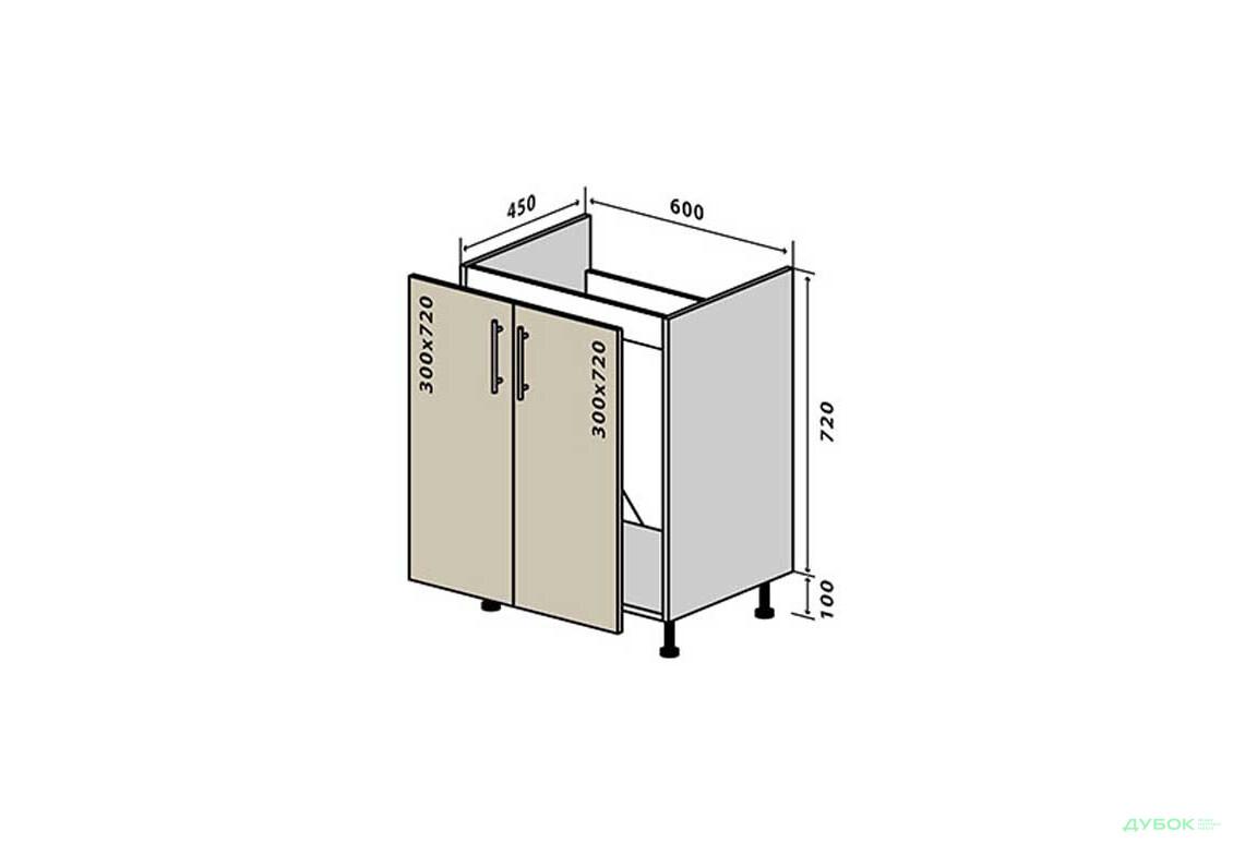Н13 Тумба мийка 2Д 60
