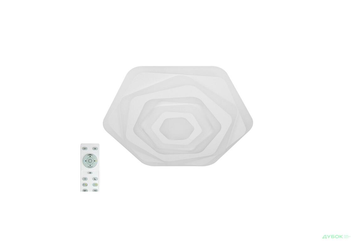 Люстра Geometria Sota 80W IP44 White