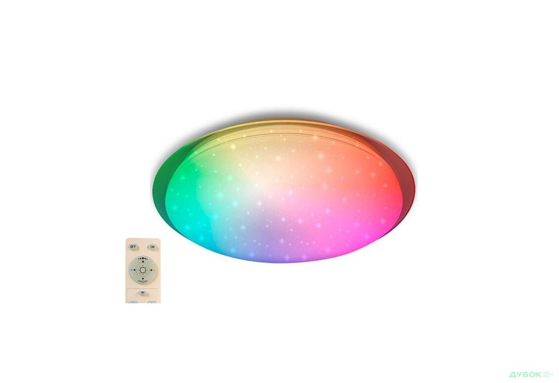 Люстра Luminaria Saturn RGB 60W IP20 Shiny