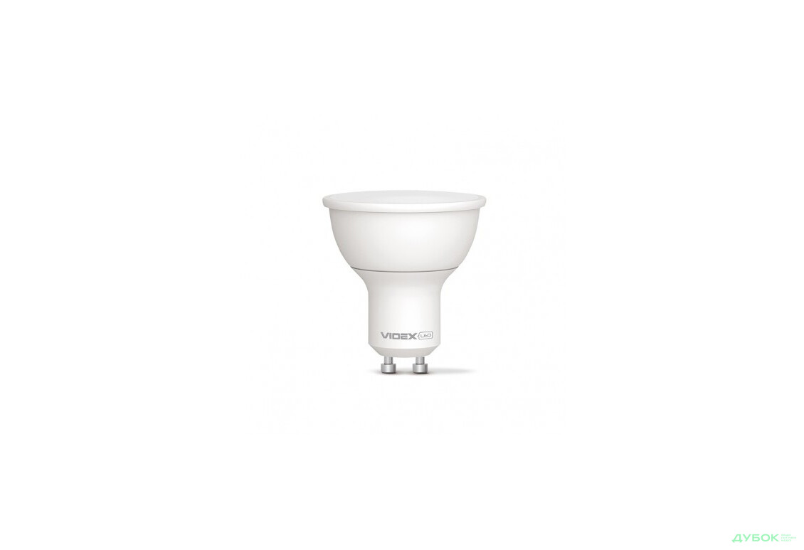 LED лампа MR16e 6W GU10 4100K 220V
