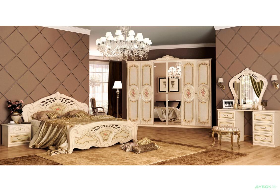 Модульна спальня Реджина Комплект 6D