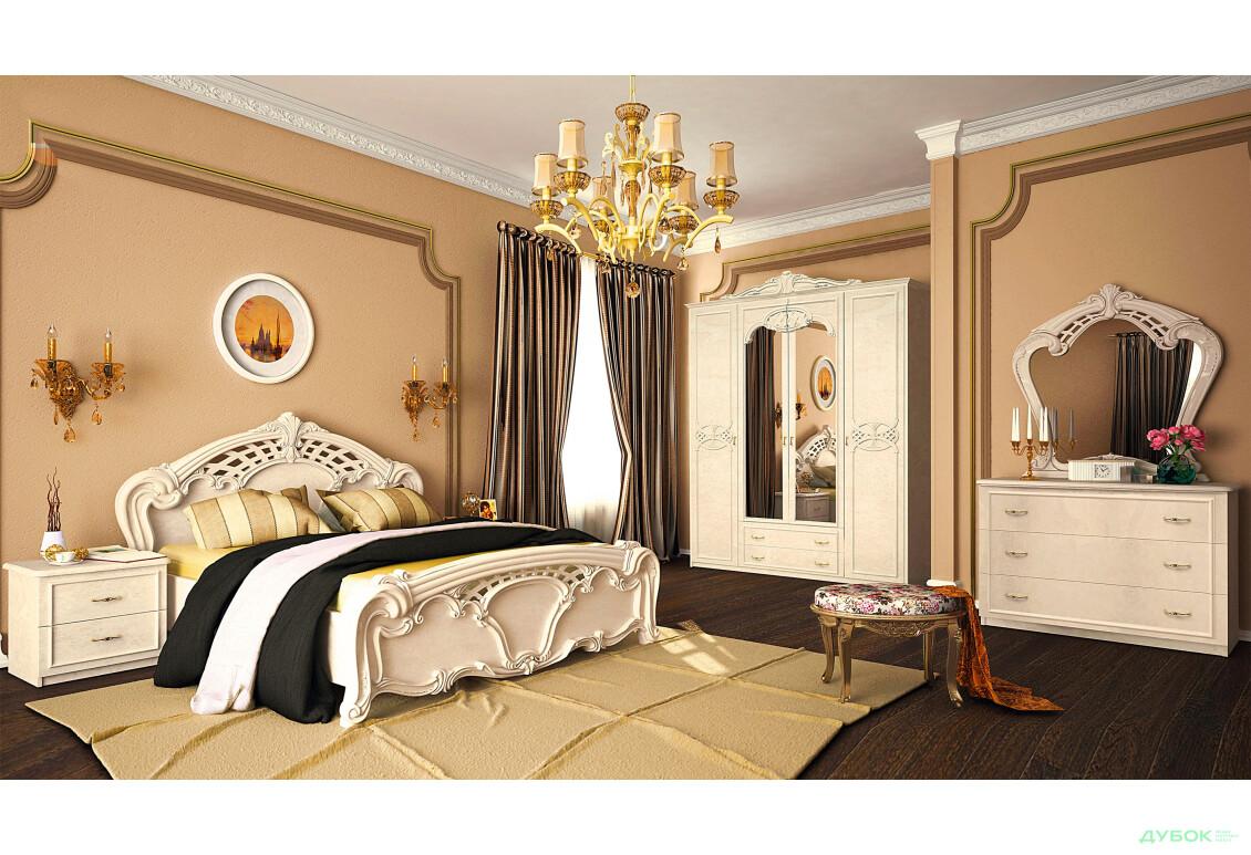 Модульна спальня Олімпія Комплект 4D