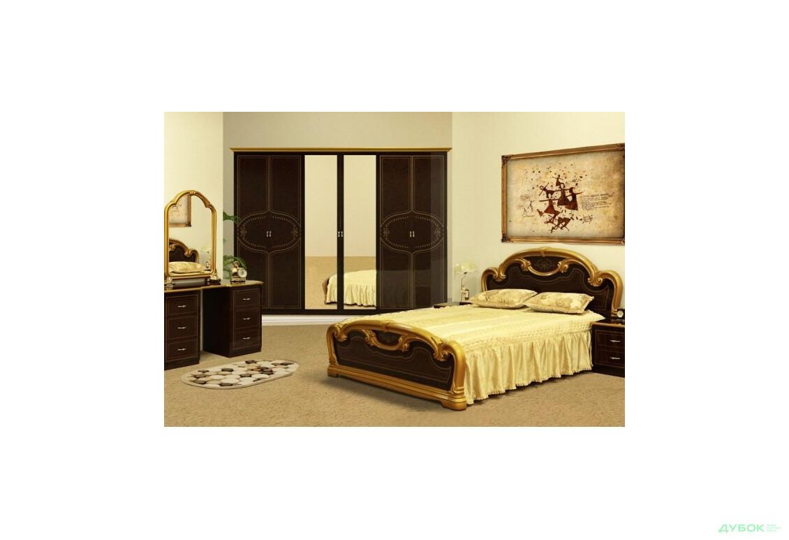 Модульна спальня Мартіна Gold / Martina Gold