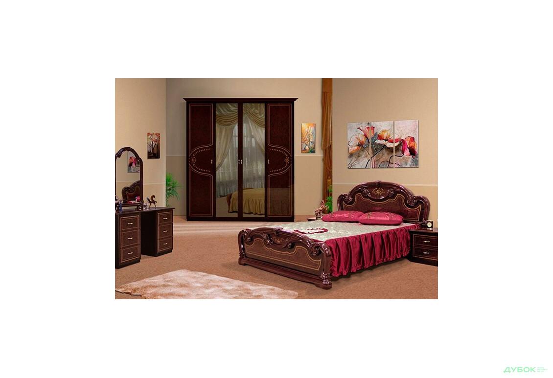 Модульная спальня Мартина Комплект 4D