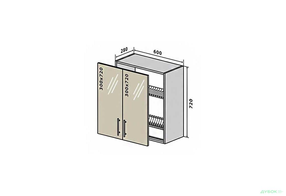 В7 Сушка витрина 2Д 60
