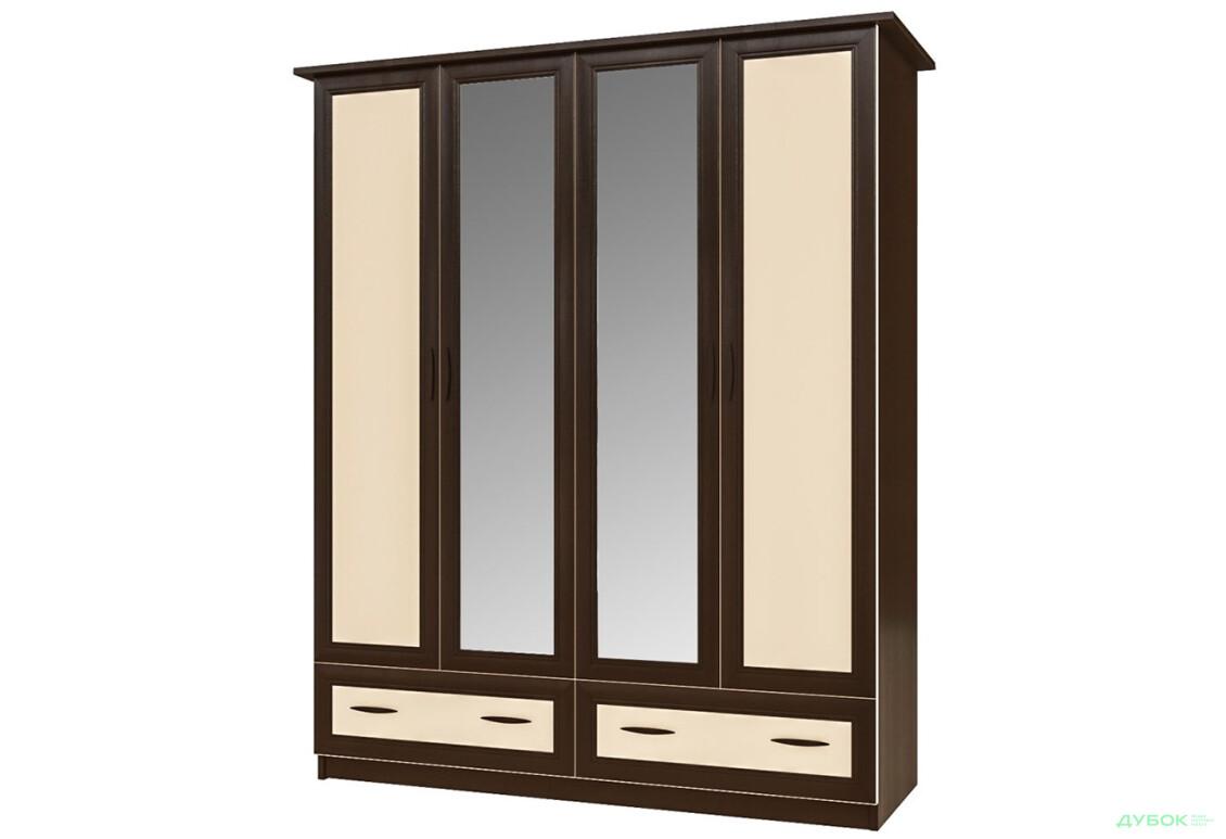 Модульна спальня Соня Шафа 4Д