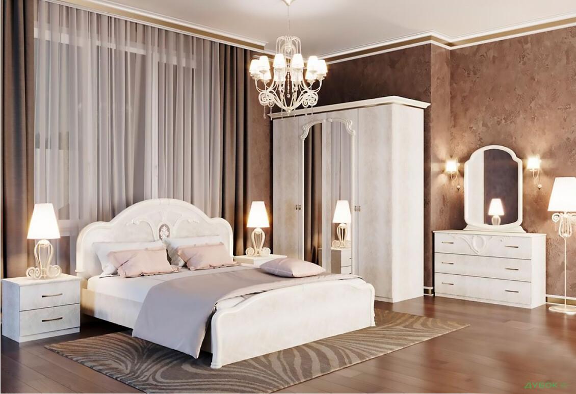Модульна спальня Лаура